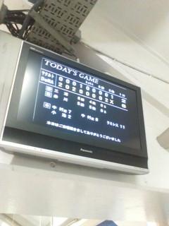 D1000593.jpg